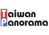 Taiwan Panorama